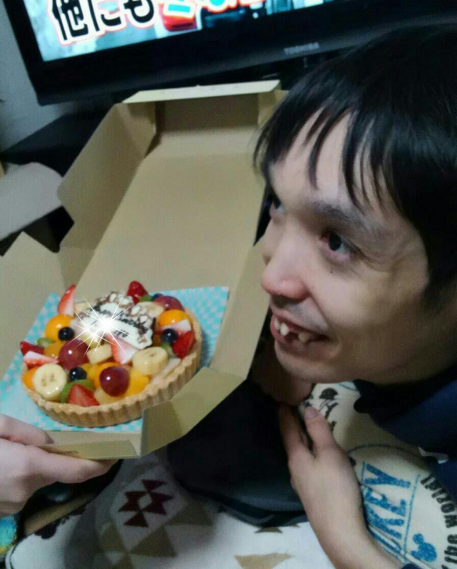 誕生日でーす